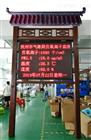 OSEN-FY湖南地区标准五参数负氧离子测量仪器厂家