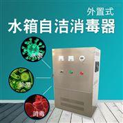 供应养殖水池自洁杀菌设备2W水箱自洁消毒器