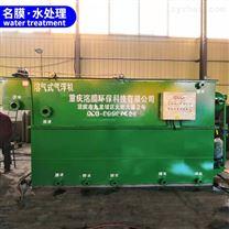 成都屠宰场污水处理设备_四川气浮设备厂家