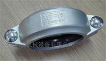 不锈钢拷贝林卡箍 DN100-108mm 沟槽式管卡