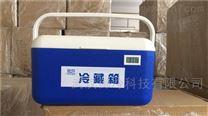 GSP冷鏈運輸用保溫箱6L/28L/50L/70L