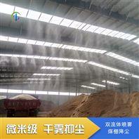 建筑工地塔吊降塵噴淋 高壓干霧抑塵設備