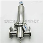 筒式5英寸 10英寸衛生級304精密過濾器