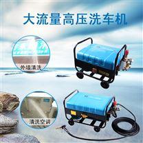 熊貓全銅泵大流量高壓泵清洗機洗車機商用