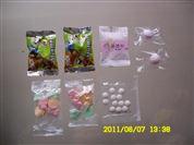 片剂数粒包装机 氨基酸片三边封包装设备