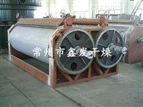 硫化蓝专用滚筒刮板干燥机