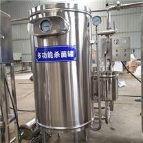巴氏鮮奶生產線 牧場牛奶殺菌設備