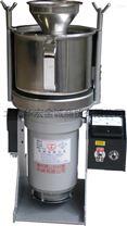 供应FDV台湾气流式超微粉碎机
