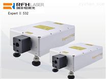 Expert Ⅱ 532nm 5W-10W绿光激光器瑞丰恒