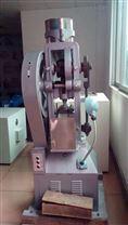 广东奶片自动压片机