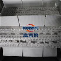 佛山生产箱货用链板提升机大倾角皮带输送机