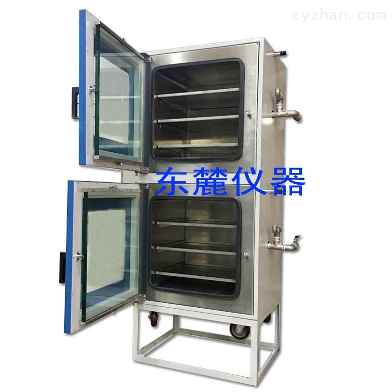 大型立式不加热真空箱定制