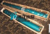 200QJ40-39无堵塞深井潜水泵