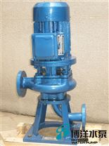 65LW系列直立式無堵塞排污泵