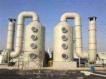 安平镀锌厂废气处理设备厂家