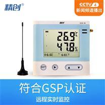 精创ecw-30大屏温湿度记录仪