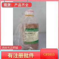藥用輔料吐溫80乳化劑添加劑