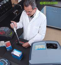 美国哈希DR6000紫外可见光分光光度计参数