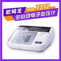 歐姆龍上臂式全自動電子量血壓計HEM-7312