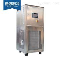 密闭高低温循环装置-制冷加热循环机