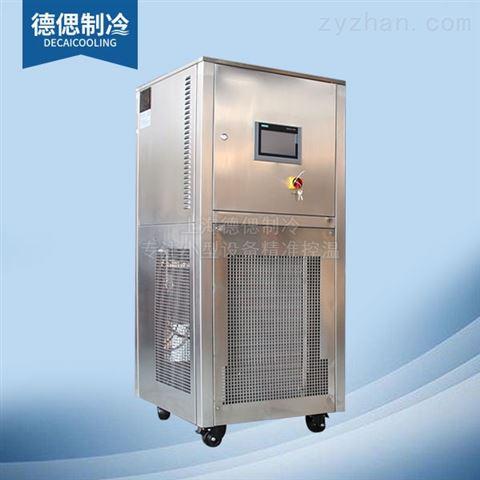冷热冲击试验箱,夹套高低温控温
