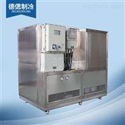 TCU制冷加熱循環裝置-高低溫循環一體機
