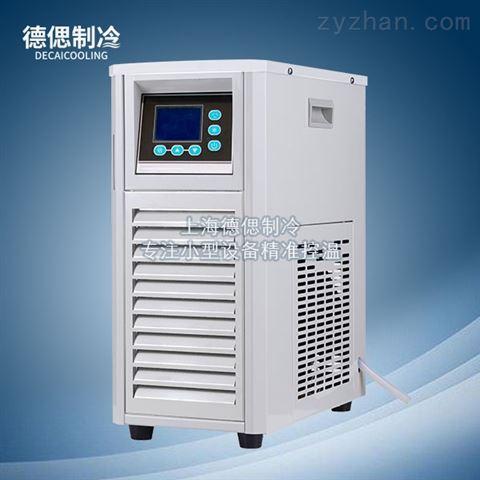 工业低温小型冷水机组
