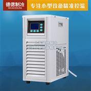 高温小型冷水机组技术优势