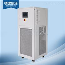 上海德偲工業風冷小型冷水機公司