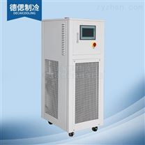 DLS低溫冷水機