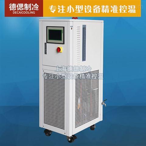 小型冷水機組和冷凍機組