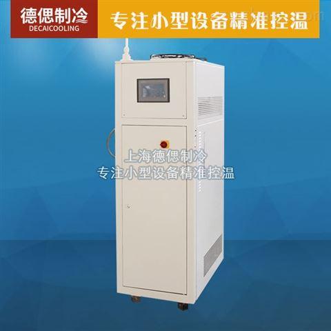 电池包制冷设备-高低温测试