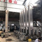 鄂州红糖斗式提升机耐高温斗式输送机厂家