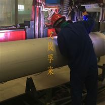 承接不锈钢管道焊接自动焊施工工程