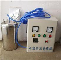 陜西大功率-300W水箱臭氧消毒器wts-2a