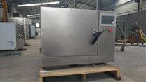 供應微波真空干燥設備,連續式微波干燥機
