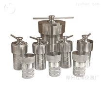 加工定制高压反应釜高压消解罐水热合成釜