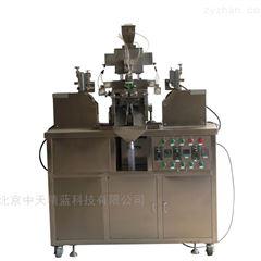 JLR-50实验型软胶囊机