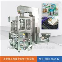 DXDK-300Z Ⅳ全智能自动定量小剂量中药饮片包装机