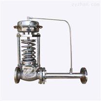 ZZY型自力式压力不锈钢调节阀