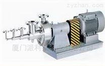 进口均质混合泵转子泵(欧美知名品牌)
