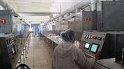 药粉微波灭菌机