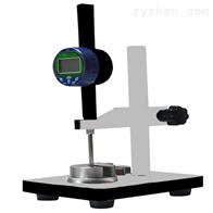 CSI-034織物厚度儀 织物测厚仪