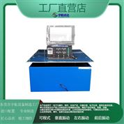 电磁式振动试验台随机振动测试台