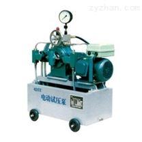 电动往复式柱塞试压泵 水管打压测试机-新诺