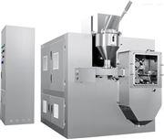 ZL/S280*240L干式挤压造粒机