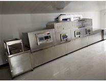 连续式藏红花干燥烘干设备华诺机械设备