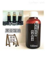 黑豆餾油100ml/瓶濕疹專用