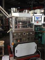 ZPW23D旋转式压片机