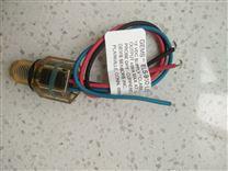 GEMS捷迈 ELS-950M 系列光电液位开关